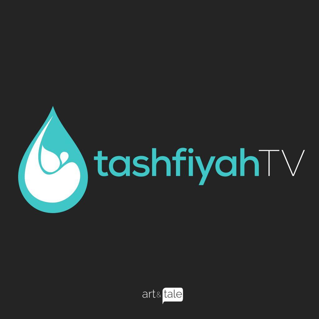 logo design tashfiyah 2